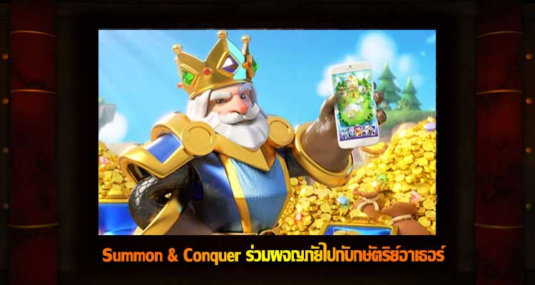Summon & Conquer slot